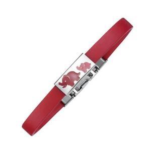 Magnetix-Kinderarmband-mit-Slider-3432-Elefant-18cm-lang-kuerzbar-Magnetschmuck