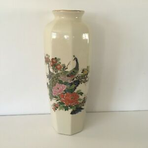 "Oriental Peacock Floral Vase Gold Trim Japan 11"" Beautiful *crazing - see pics*"