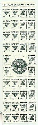 1991 Quality And Quantity Assured Emblem Stepanakert local Azerbaijan The Cheapest Price Emblemi
