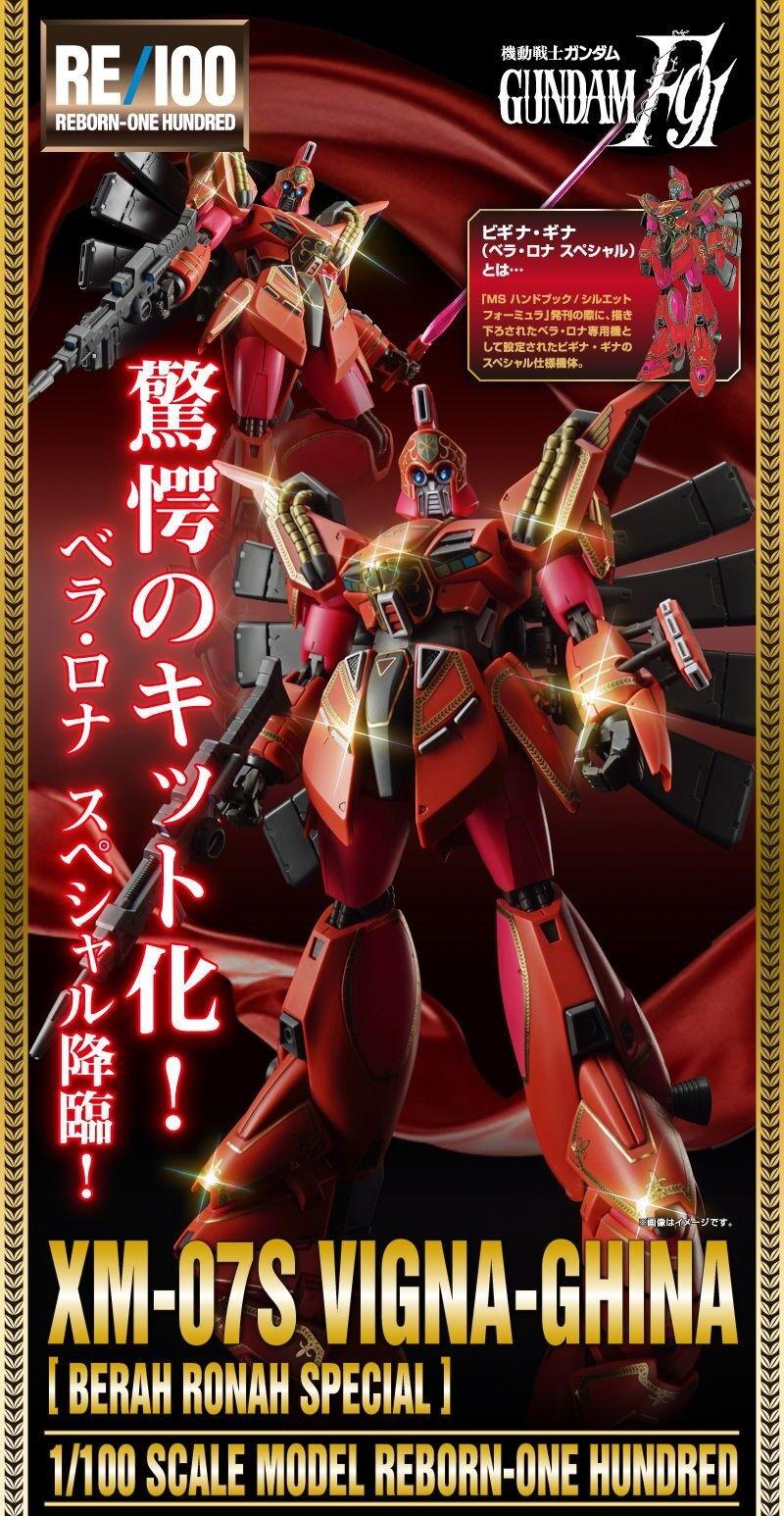 RE 100 1 100 VIGNA GHINA BERAH RONAH SPECIAL Gundam Model Kit BANDAI Japan P1135