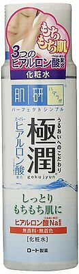 Rohto Hadalabo Gokujyun Super Hyaluronic Acid Moisturizing Lotion Toner Light