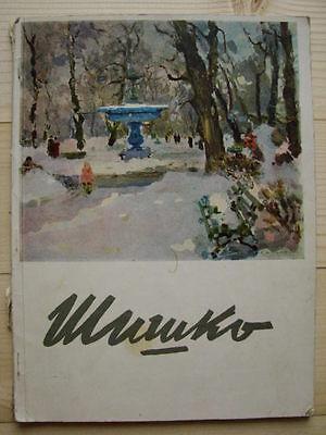 Shyshko S. Ukrainian Soviet painting Catalog 1960