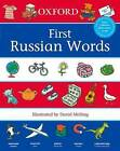 First Russian Words by Oxford University Press (Paperback, 2009)