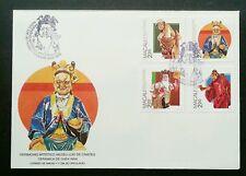 Macau Macao Shek Wan Ceramics 1987 Traditional Art 澳门石湾陶瓷 (stamp FDC)
