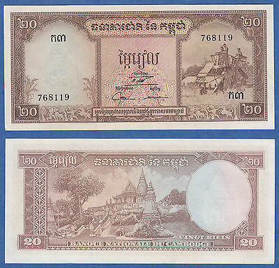 Cambodia 20 Riels P 5 d Sign 12 aUNC (AU) Low Shipping CombineFREE Light toning
