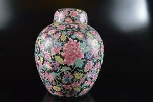 #4385: XF Chinese Colored porcelain Flower TEA CADDY Chaire Container, auto