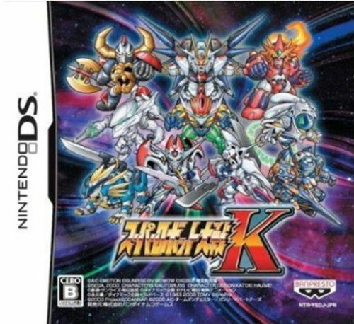 Used DS Super Robot Taisen K NINTENDO JAPANESE IMPORT