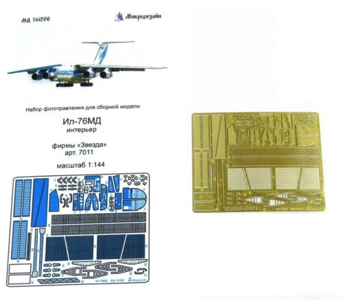 Etching. 1:144 MicroDesign #MD144206 Ilyushin IL-76 Interior for Zvezda #7011