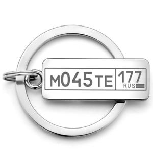 Custom-Engraved-Keychain-Keyring-Car-Logo-Plate-Number-Personalised-Anti-Lost