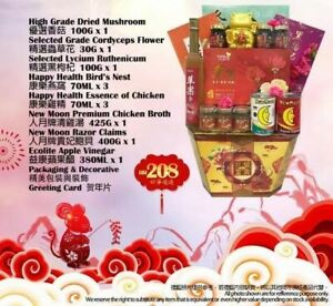CNY-Hamper-2020-208-Free-delivery-in-West-Msia