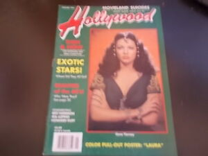 Ida-Lupino-Howard-Duff-Hollywood-Then-and-Now-Magazine-1991