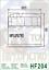 Olfilter-Hiflo-HF204-Yamaha-FJR-FZ1-FZ6-FZ8-MT03-MT07-MT09-SCR-320-1000ccm Indexbild 2