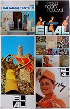 1970 Airlines EL AL Advertising TWO LP RECORDS Israel HAVA NAGILA Songs JUDAICA