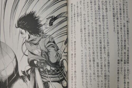 JAPAN novel Shingeki no Kyojin Before the fall 1~3 Complete Attack on Titan