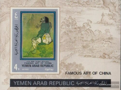 North Yemen Arab republic. Block159B complete issue unmounted mint never h
