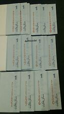 RM1 ZETI AZIZ. CROSSOVER. ADT+ADU+AFH. Have 70++ set. Choose ur set(3pcs). UNC.