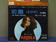 """MINA-45 GIRI- """"UN ANNO D'AMORE-UN ANNO D'AMORE IN GIAPPONESE"""""""