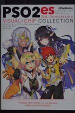 JAPAN Phantasy Star Online 2 es 3rd Anniversary Visual & Chip Collection (Book)