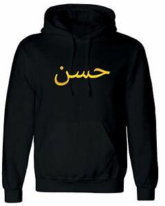 Details about Arabic Name Custom Hoodie Hoody Own Name Personalised Hood  Eid Present Gift