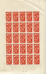 STAMP-TIMBRE-FRANCE-NEUF-N-598-FEUILLE-DE-25-TIMBRES-PROVENCE-COTE-90