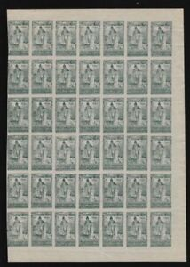 Armenia 1921 SC 287 mint block of 42 imperf . la45