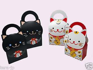 Paper Gift Bag Black Cat Lucky Cat Maneki Neko