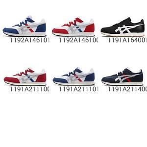 Asics Tiger Tarther Og Retro Men Women Vintage Running Shoes Sneakers Pick 1 Ebay