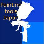 paintingtoolsjapan