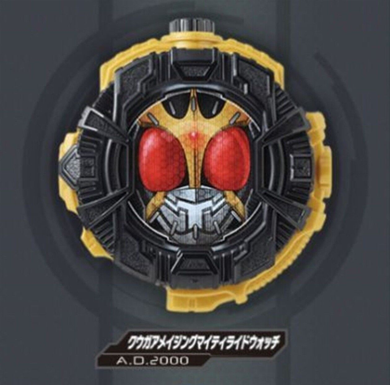 Kamän Rider ZI -O KUUGA AMAZING MIGHTY ridwatch magazine begränsad ride watch