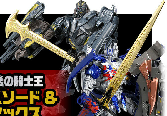 Transformers TLK-15 Optimus Prime & TLK-19 Megatron & gold Temenos sword & AX