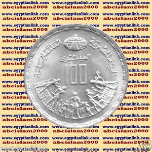 "1998 Egypt Egipto Египет Ägypten Silver Coin/""The Chemistry Authority/"",#KM850,5 P"