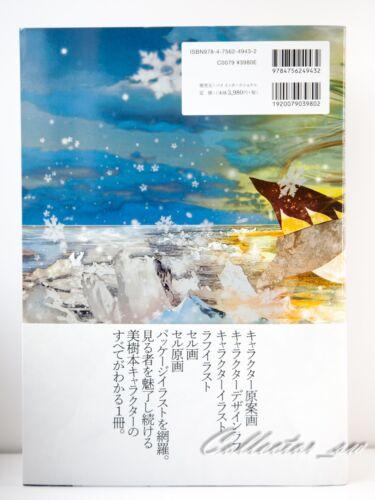 3-7 Days JPMacrossMikimoto Haruhiko Character Works