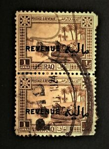 Rare-Genuine-OP-034-REVENUE-034-1-Ann-Brown-GUFAS-ON-TIGRIS-British-Mandate-Iraq-1923