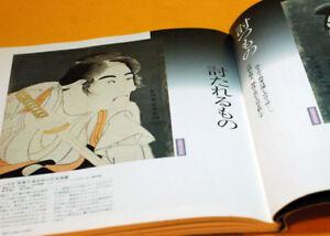 Japanese-Ukiyo-e-Sharaku-Photo-Book-ukiyoe-from-japan-rare-0001