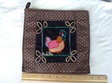 "9 1/2"" Chicken Potholder Tsitsikamma Eersterivier Embroidery South Africa"