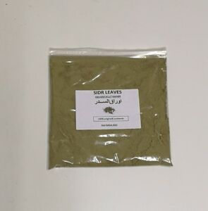 Details about Sidr Leaf Powder (500g) Sidr Leaves - Ruqyah - Treatment for  Black Magic - Sihr