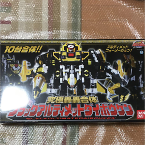 Super Sentai Super Sentai Super Sentai 2