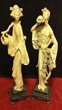 Pair Vintage RARE Asian French Ivory Color Carved Man Woman Conch Shell Figurine