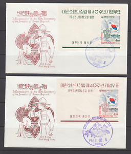 South-Korea-Sc-358a-359a-FDCs-1962-Boy-Scouts-souv-sheets-Matched-Cachets-VF