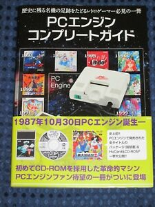 Details about NEW NEC Hu PC Engine Complete Guide Catalog BOOK Color rare  obi spine JAPAN F/S