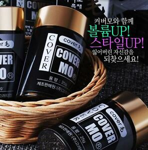 Hair-Building-Fibers-Loss-Concealer-Thickening-Powder-25g-x-3ea-made-in-Korea