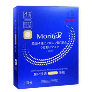 [ Dr Morita] Moritel Acido Ialuronico Idratante Maschera Viso 5pcs/1box Nuovo