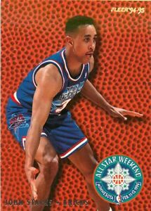 1994-95-FLEER-ALL-STAR-WEEKEND-NBA-BASKETBALL-CARD-PICK-SINGLE-CARD-YOUR-CHOICE
