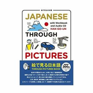 Japanese-Through-Pictures