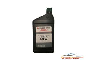 Mitsubishi-Diaqueen-LSD-Oil-Transfer-Case-Rear-Diff-EVO-1-10-1-Quarts-MZ320345