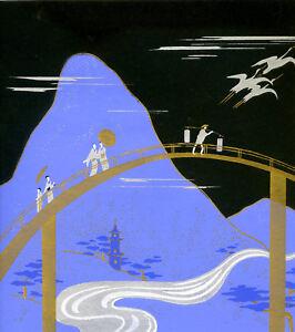 1930s-French-Pochoir-Print-Edouard-Halouze-Art-Deco-Asian-Peasants-Cranes-Bridge