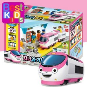 Details about Titipo Genie Electric Train Station Figure TV Character Play  For Kids Gift_mg