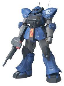 *A2469 Bandai Mobile Suit Gundam MS-06R-1 S.MATSUNAGA/'S CUSTOMIZE ZAKU 2 Figure