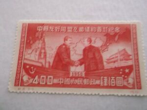 1950-China-Sino-Soviet-Treaty-400-Red-M-M-Mi-77-A2C20