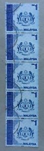 Malaysia Used Revenue Stamps - 5 pcs RM1 Stamp (New Design)